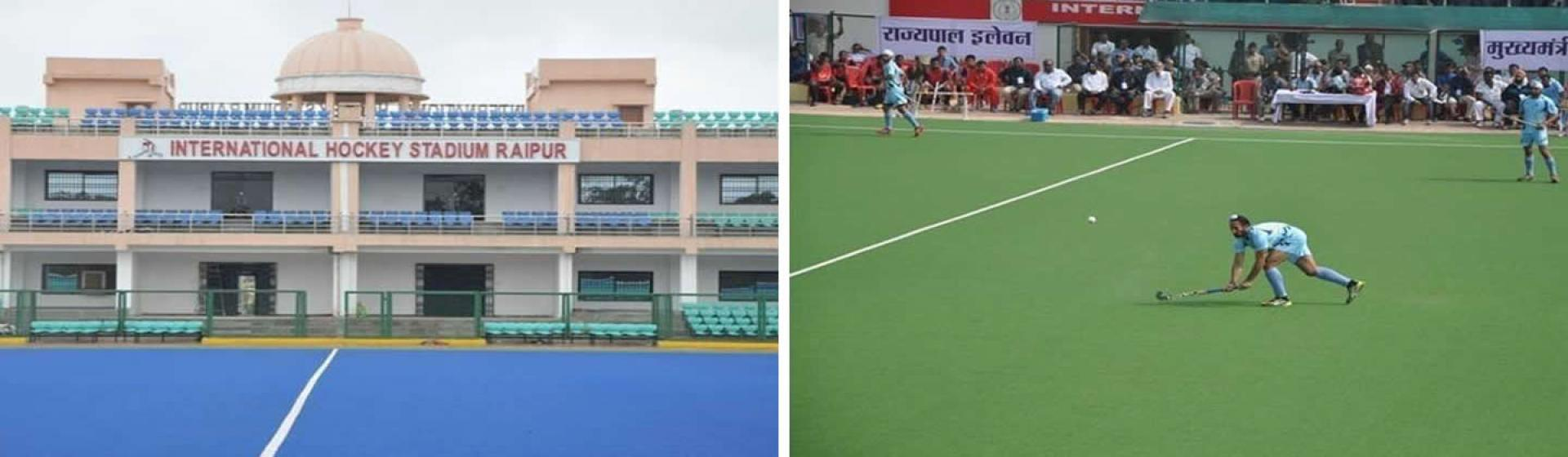 International Hockey Stadium, Raipur