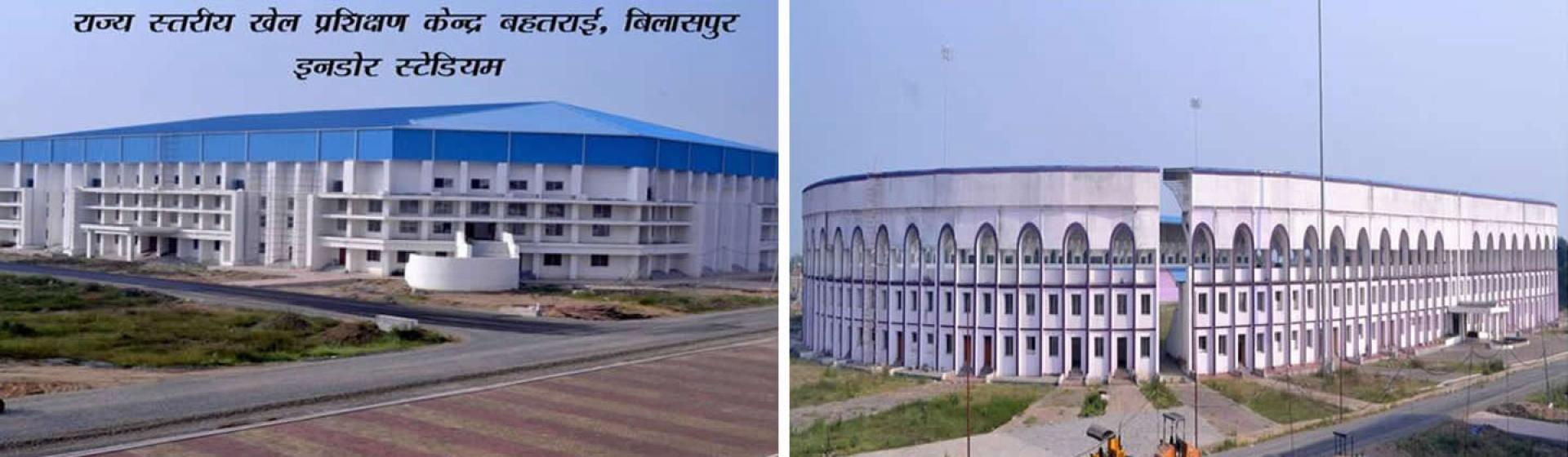 state level sports training center bahatarai, bilaspur indoor stadium